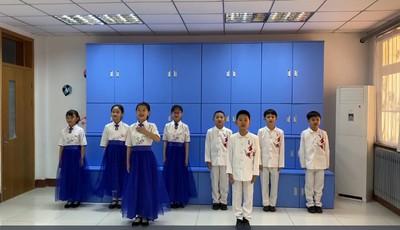 青岛北京路小学