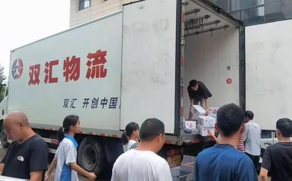 我们与河南在一起,双汇紧急支援河南抗汛救灾工作