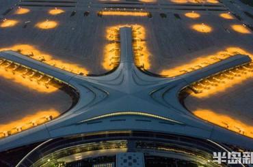 """夜色下的胶东国际机场:""""海星""""展翼"""