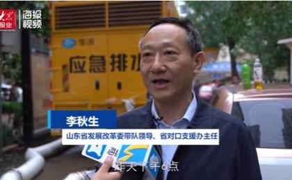 山东再派6支救援队连夜到郑州,50多台套水泵、排...