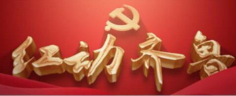 每天党史2分钟·山东高校辅导员讲党史|刘天琳:极限人生,一心为民