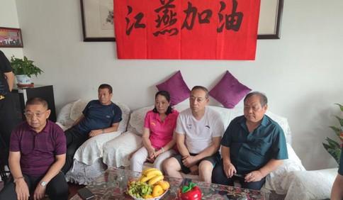 """""""超""""级现场丨青岛选手江燕获得奥运赛艇第六名 创造中国女子单人双桨近八年最佳战绩"""