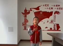 富春江路小学301中队薛羽晴