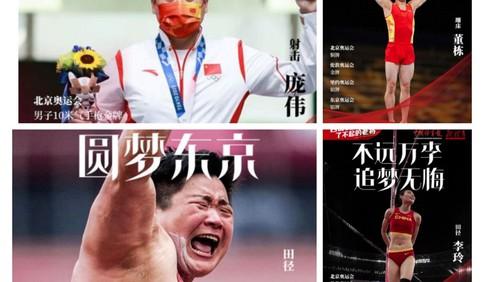 中国体育代表团:圆满完成参赛任务 参赛成绩和精神文明双丰收