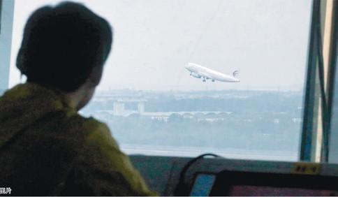 相伴39年成追忆 流亭机场8月12日日凌晨举行关灯仪式