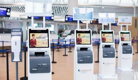 青岛胶东机场乘机全流程来了!尽享你想象不到的方便