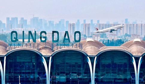 五星机长执飞首航!东航A330宽体客机抵达流亭机场,明日凌晨转场胶东机场