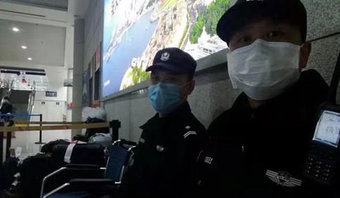 告别流亭,拥抱胶东!青岛一位机场民警的深情告白