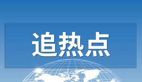 """青岛胶东国际机场通航,胶州高质量发展再添""""新翼"""""""