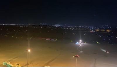 【视频】功成身退 关灯停航!流亭机场 晚安