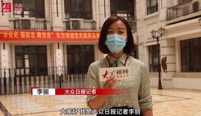 战疫现场㉘ 开学在即 记者探访学校如何兼顾防疫与教学