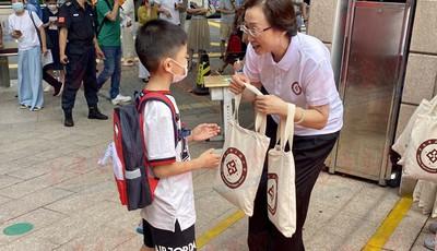开学啦!青岛市实验小学:初次见面,请收下这份爱的见面礼!