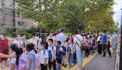 告别暑假 扬帆起航 青岛超银小学迎来开学第一天!