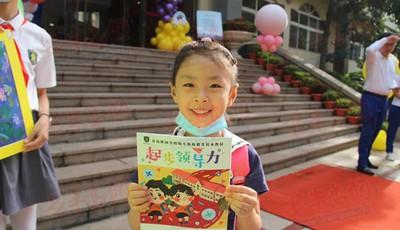 你好,新学期!青岛各中小学迎来开学第一天