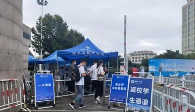 """新生报到可领礼包!中国海洋大学为受灾家庭学生提供""""海之子·启航""""助学金"""