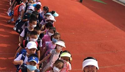 传承红色基因 争创先锋中队 青岛同安路小学举行秋季开学典礼
