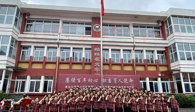礼遇教师 感念师恩 青岛大学路小学举行庆祝第37个教师节暨师德活动月启动仪式