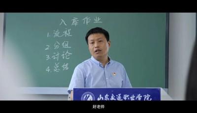 """2021教师节丨李海民:有问题,找""""海民""""!他的故事有点意思"""