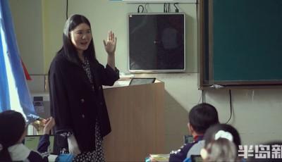 """念师恩丨失去右臂,乐观依旧!课堂气氛轻松欢乐,她是讲台上的90后""""铁臂阿童木"""""""