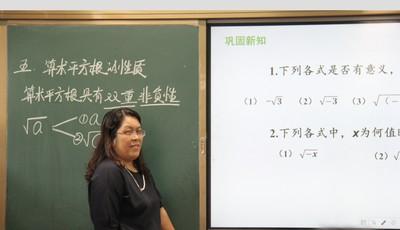"""念师恩丨授业有方:平日她是""""荣妈妈"""" 教学变身""""荣嬷嬷"""""""