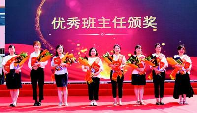 青岛城市管理学校师生同庆教师节 表彰优秀教师营造暖心仪式感