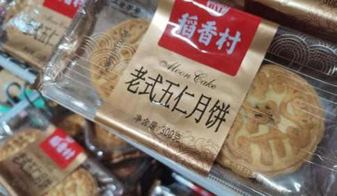 """青岛:又是一年""""月饼节"""",传统口味受青睐"""