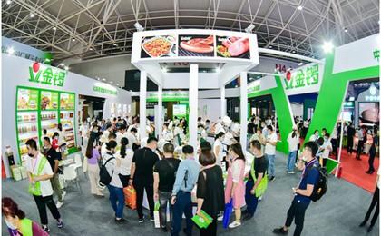 2021中国国际肉类工业展召开在即  金锣餐饮肉制品...