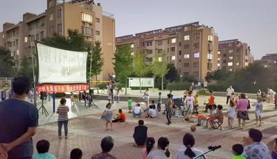 即墨通济新经济区红色电影送下乡 党史宣传进万家