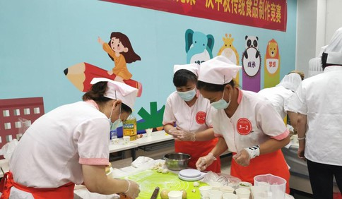 月是故乡明,劳动最光荣 市北区举办庆中秋传统食品制作技能竞赛