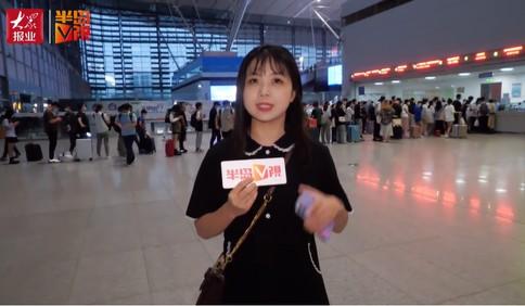 【视频】中秋探出行:青岛北站客流量明显提升 总人数较往年减少