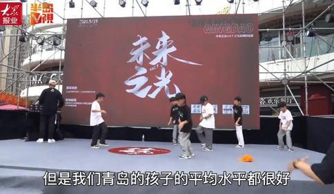 """[视频] 青岛:商场门前摆下练""""舞""""场,小小少年斗舞迎中秋"""
