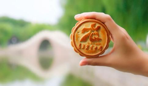 暖心!青岛农业大学70周年校庆定制月饼上线