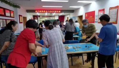 金门路街道组织开展我们的节日·中秋节主题活动