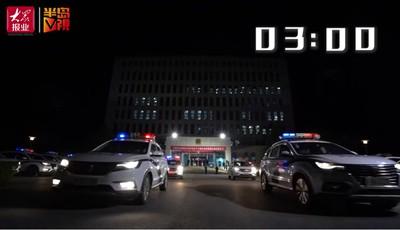 """【视频】365天×24小时 最美""""警""""色始终在线!国庆我在岗 青岛公安向祖国致敬"""