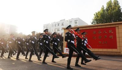 平度公安隆重举行升旗仪式 热烈庆祝中华人民共和国成立72周年