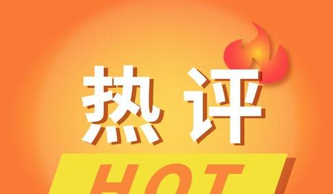 中国红·齐鲁行丨金秋庆丰收,在乡村振兴里收获更多幸福感