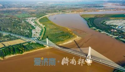济南市启动防汛Ⅳ级应急响应