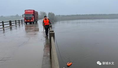 防汛IV级应急响应启动!聊城市全境河流发生较大洪水过程