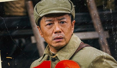 中国红·齐鲁行丨上映4天,《长津湖》票房破12亿!