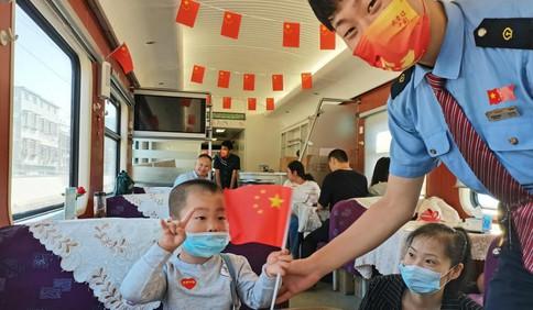 中国红·齐鲁行丨国庆佳节共贺华诞,青客列车情意浓浓