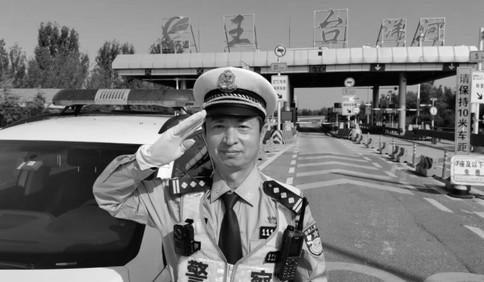 来不及说再见 生命定格在值守凌晨……青岛一位英雄交警生命的最后72小时