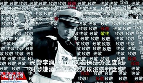 英雄李涌是青岛骄傲 半岛报道引发社会各界热烈反响