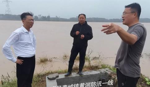 这就是山东•战秋汛丨淄博防汛众志成城(组图)