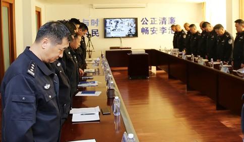 """握紧""""英雄的接力棒"""" !青岛交警掀起向李涌同志学习活动 同事追忆那个""""风一样的人"""""""