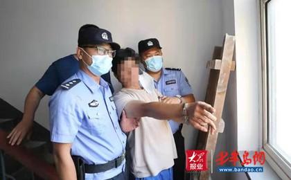 胶州:男子玩弹弓射伤人眼被刑拘