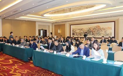 日照在京首个社会团体北京日照企业商会正式成立