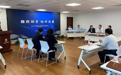 """人保寿险青岛市分公司举办2021年""""强强联手 协同..."""