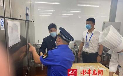 青岛胶东国际机场形成执法合力 维护机场正常运行